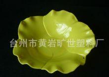 Đĩa nhựa 04