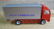 Ô tô mô hình 04