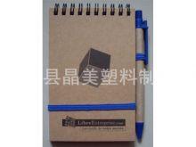Notebook 28