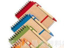 Notebook 29